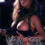 Imagen Vietnam Store: Recuerdos de Vietnam