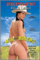 Private: Ass Riders