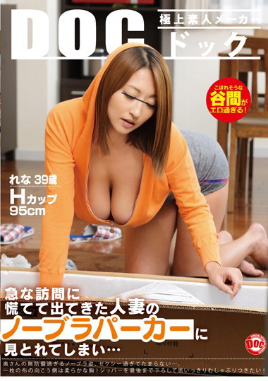I Will Be Fascinated To Married Woman Of No Bra Parker Came Out In A Hurry To Steep Visit