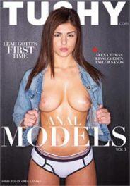 Anal Models 3 – TUSHY