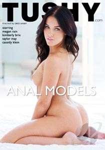 Anal Models – TUSHY