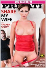 Share My Wife [Private Specials 153]