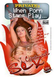 Private: Cuando las estrellas porno juegan vol 6